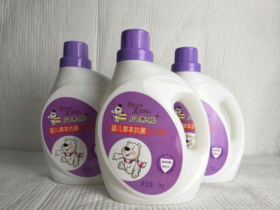 婴儿草本抑菌洗衣液